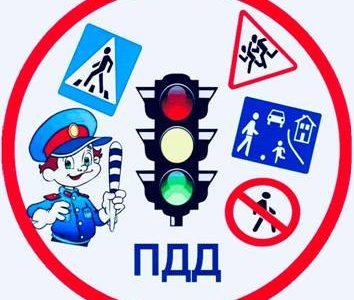 Викторина по ПДД для детей старшего дошкольного возраста «Смотри в оба на дороге»